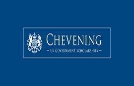 Открылся приём заявок на стипендии Chevening 2017-2018 года