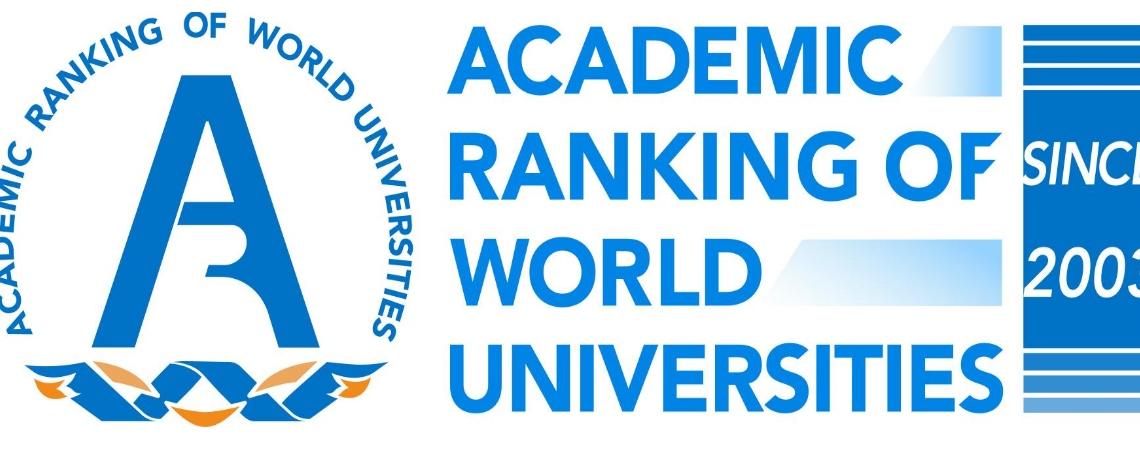 Лучшие университеты мира по версии Шанхайского рейтинга