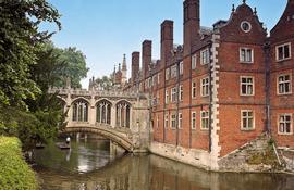 Кто точно не сможет поступить в Кембриджскую магистратуру?
