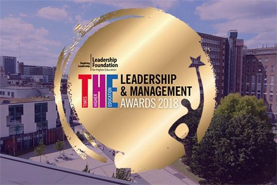 Aston University номинирован на британскую премию «Лучшая образовательная стратегия года»