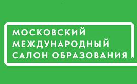 """Спецпроект """"Международное образование"""" для школьников и студентов на ММСО"""