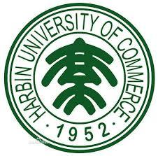 Харбинский коммерческий университет