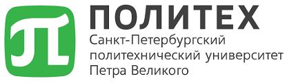 ФГАОУ ВО Санкт-Петербургский политехнический университет Петра Великого